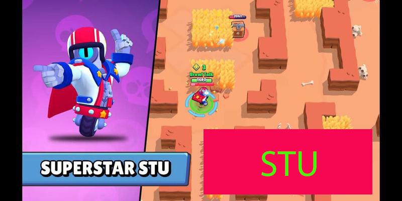 Download Brawl Stars with a new brawler STU